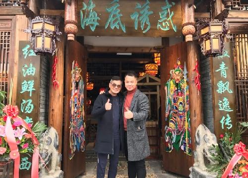 浩东和李国麟