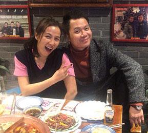 浩东和麦家琪